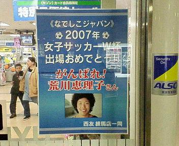 2007032101