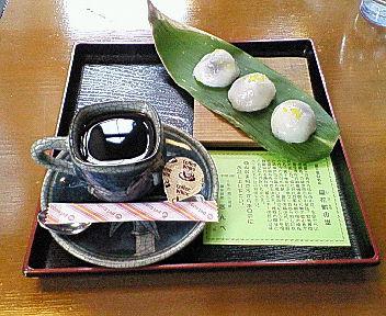 稲花餅(いがもち)の里
