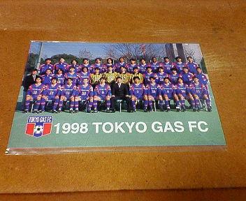 98postcard
