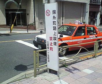 2008061501