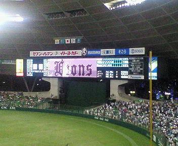 2008082104