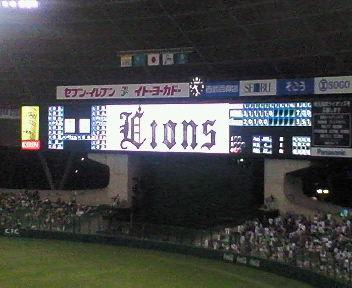 2008082105
