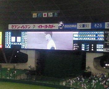 2008082107