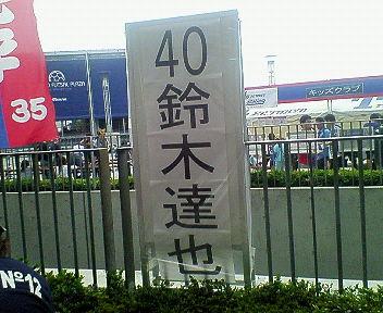 2008091303