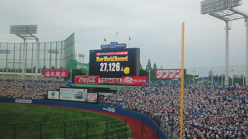 世界記録達成!!