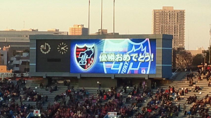 【J特】京都に始まり京都に終わったJ2生活《天皇杯決勝京都サンガ対FC東京@国立》